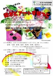 machikado2017 (895x1280).jpg